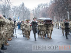 Colonel-General Vorobiov buried in Kyiv. PHOTOS