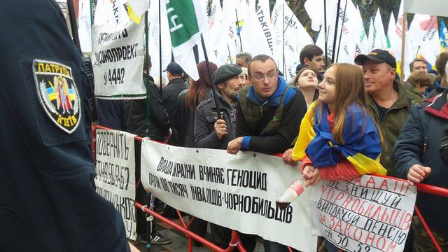 Protests near Rada building in Kyiv on Oct. 17 51
