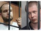 "Court arrests two defendants in ""May 2"" case"