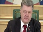 E-declarations for civil servants must be introduced in 2016, - Poroshenko