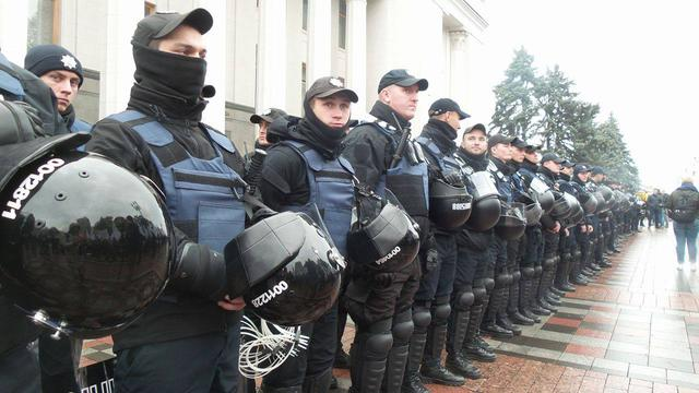 Protests near Rada building in Kyiv on Oct. 17 50