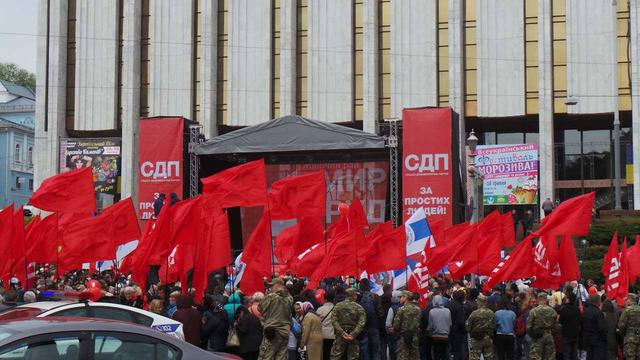 Labor Day demonstrations peacefully held in Kyiv 23