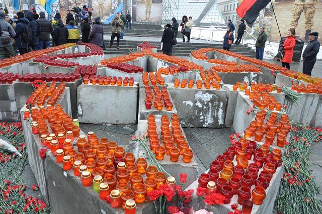 Memory of Heavenly Hundred Heroes honored in Kyiv 28